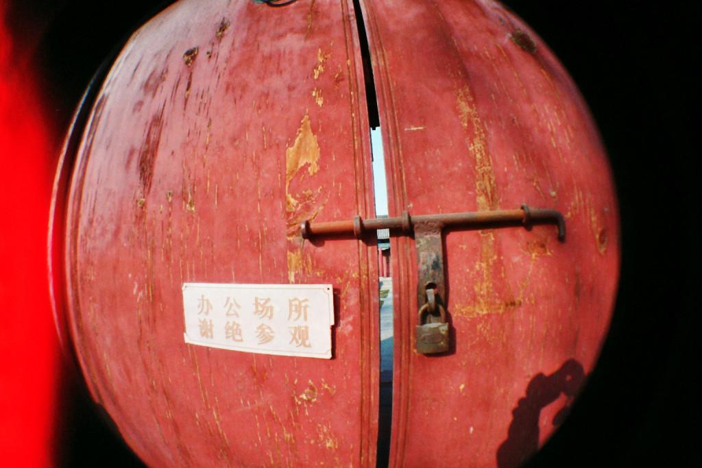 Lomography China