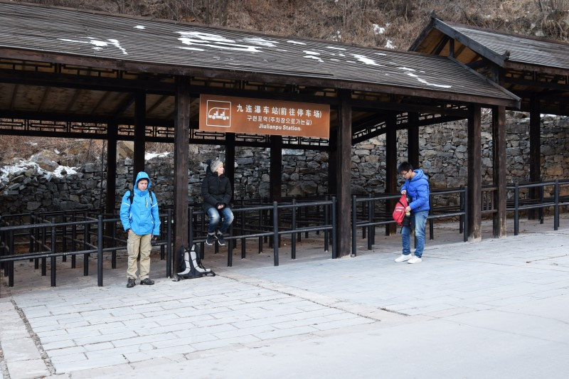 Tourismus China