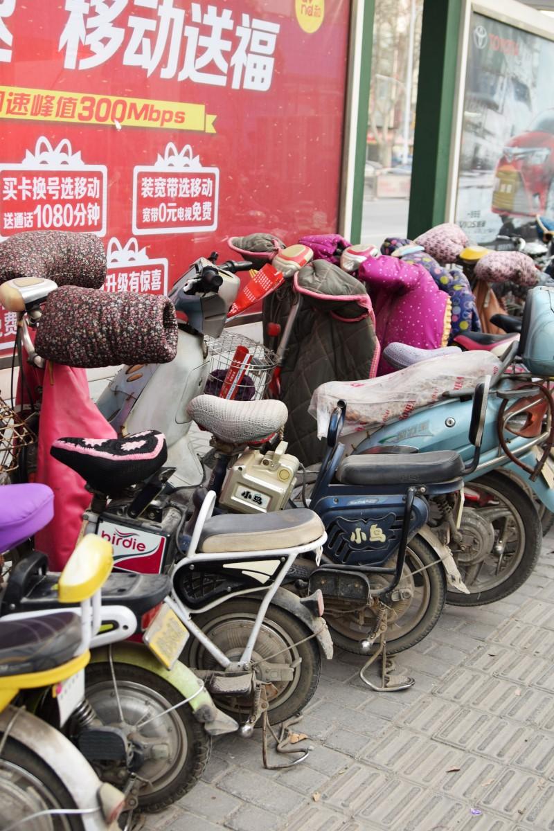 Fahrräder Peking