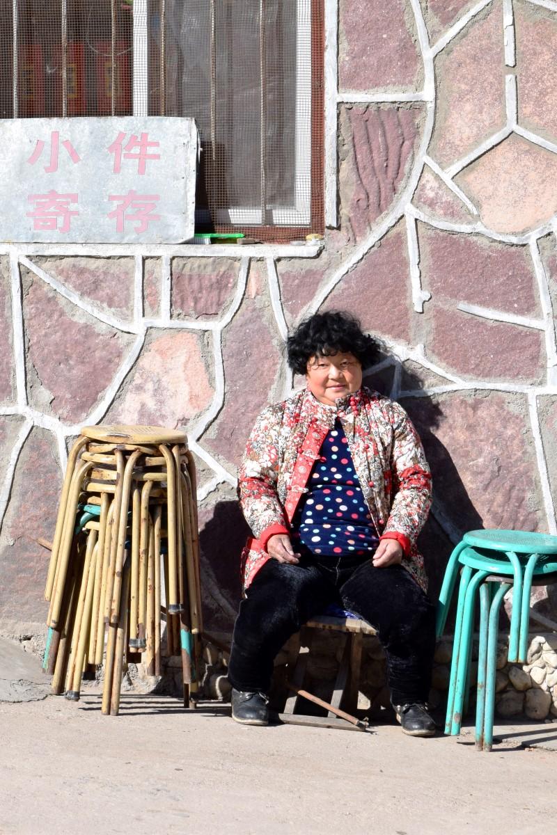 Guoliang China