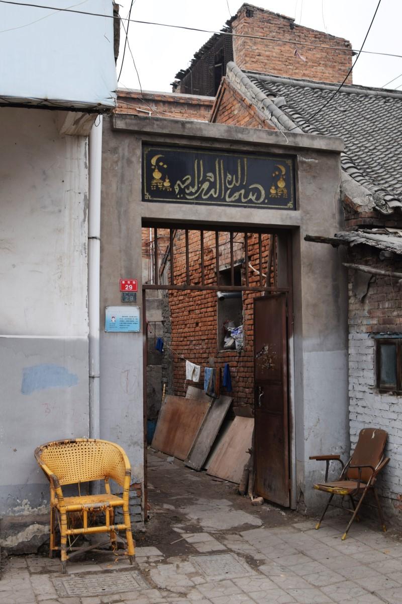 Kaifeng muslimische Minderheit