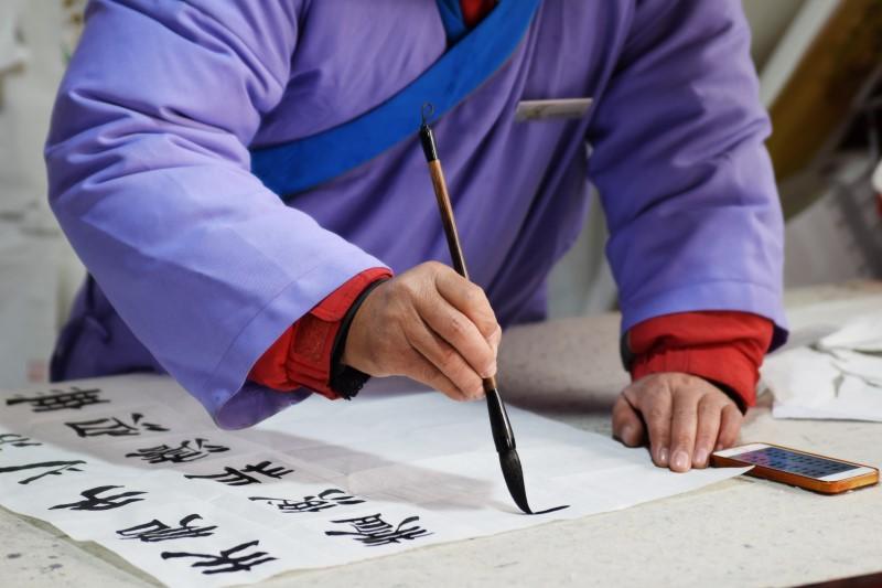 Kalligraphie China