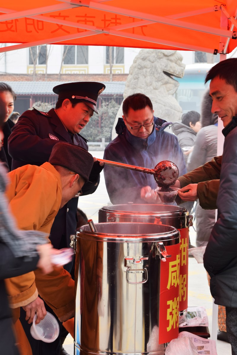 Suppenfest China