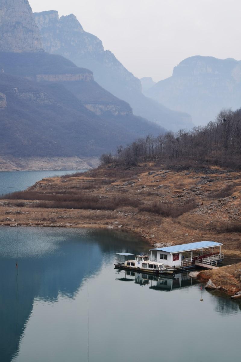 Yuntai China