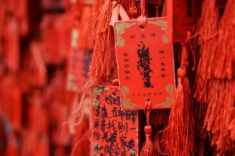 Tempel China